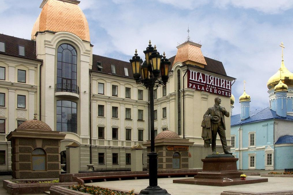 Отель «Шаляпин»  4* Казань